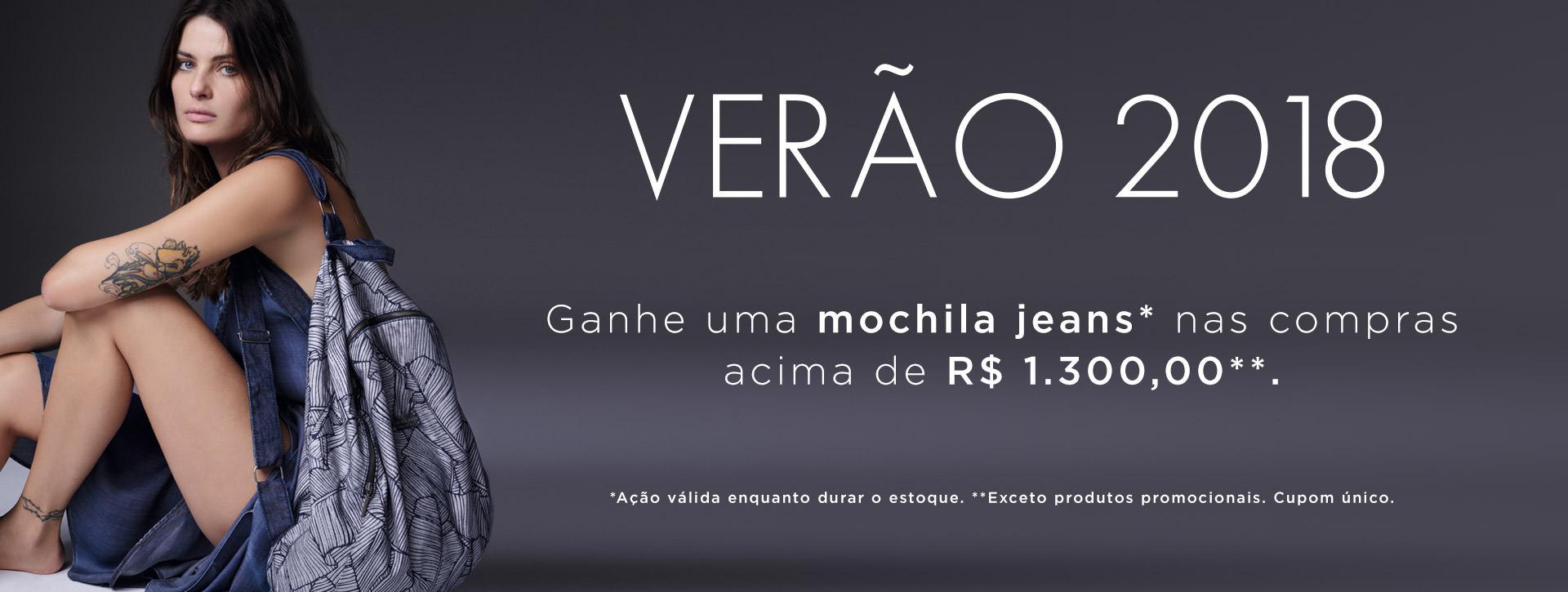 VERÃO 2018 Mochila